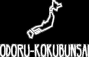 odoru-kokubunsai.jp
